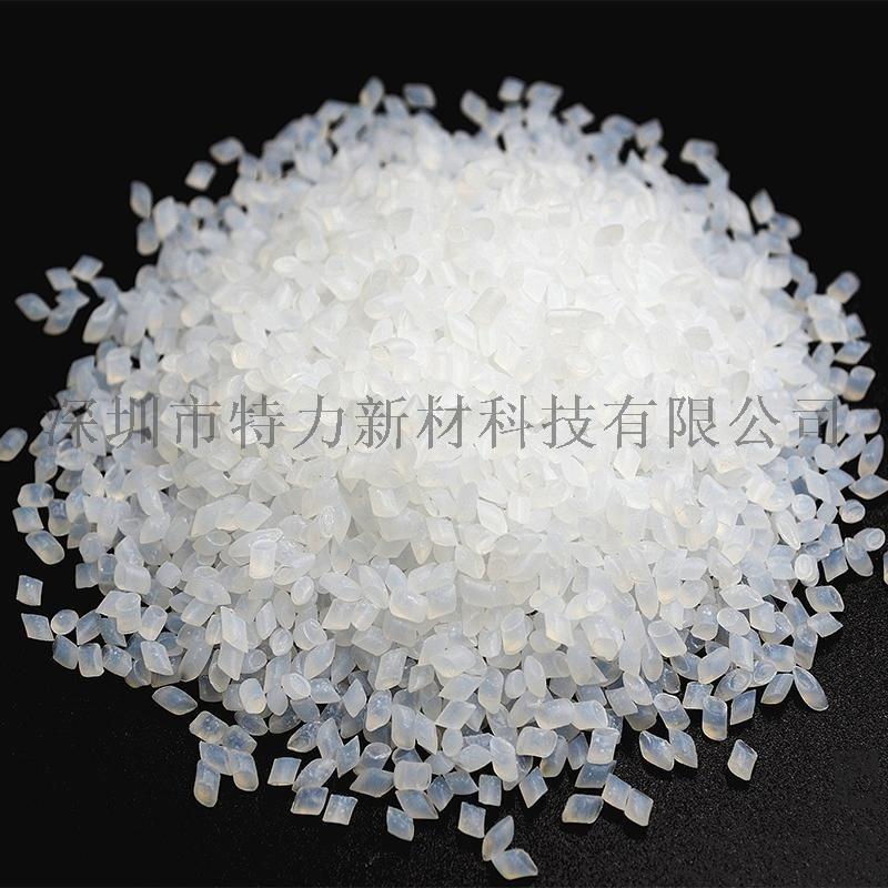 厂家直销注塑级改性增强 易脱模 PA6 尼龙6塑料