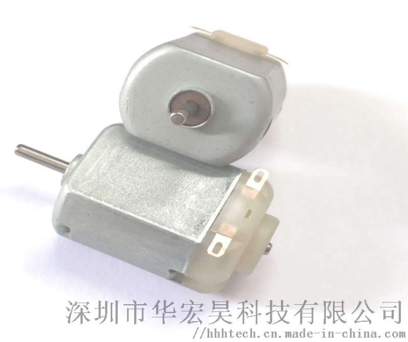 微型130玩具减速电机 直流小电机