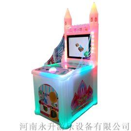 淘气堡电玩设备  电玩城游戏机厂家
