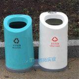 小区垃圾桶创意新款分类果皮箱室外分类垃圾筒垃圾箱