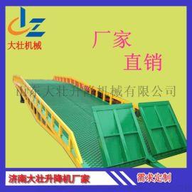 移动式登车桥/卸货平台/仓储装卸叉车/固定式液压集装箱
