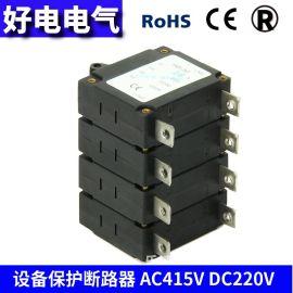 HD三相电小型直流断路器,漏电保护器4P/16A