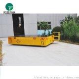 小型地軌轉運車定製無軌道搬運車是實力廠家