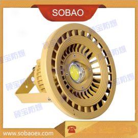 弯杆式LED防爆灯70w KHD110-80w防爆LED灯