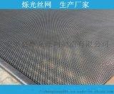 矿筛轧花网 太原轧花网隔离栅 整织轧花网厂家