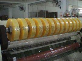 厂家直销透明胶带