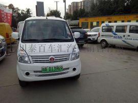 成都市电动箱式物流面包车HQ5080价格、行情、总代直销