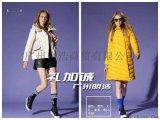 朗曼笛女裝品牌折扣進貨渠道找廣州明浩折扣女裝