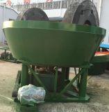 大型选金设备碾金机、碾子、选金机、轮碾机出口业务