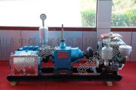 BW-250型泥浆泵