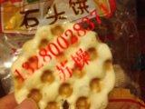 海石石头饼生产线 玉石石头饼设备