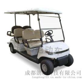 电动高尔夫观光车|高尔夫电动观光车|成都朗动