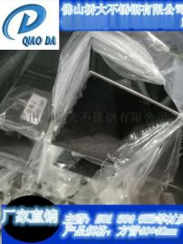 304不锈钢方管50*50*2.0焊接钢管