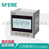 PA194I-9KY1智能LCD交流单相电流测量仪表可取代指针式电流表