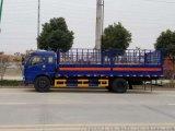 厂家直销东风牌气瓶运输车