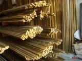 大连H62国标黄铜棒,C3602铆料黄铜棒生产厂家