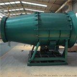煤堆装卸除尘雾炮机KCS400全自动高压除尘喷雾机