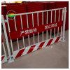 1.2*2米黄黑临时护栏网 施工安全护栏供应商厂家
