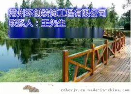 供应江苏浙江上海常州苏州无锡园林水泥仿木仿树皮栏杆