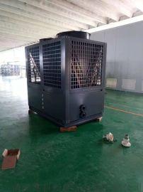 20p空气源热泵,空气源热水机,中央空调机组、