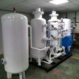 移动式制氮机 制氮装置 制氮机原理 制氮机分子筛
