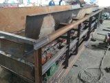 純淨水連續式鏈板輸送機廠家 鐵件運輸鏈板輸送機結構專業廠家