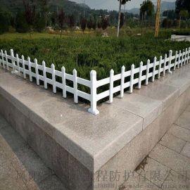 浙江金華花池護欄 pvc花園草坪圍欄