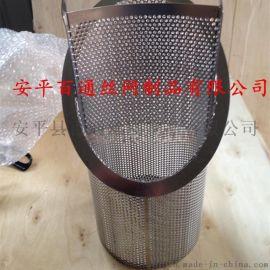 厂家定做不锈钢滤筒/y型过滤器滤网/篮式过滤桶