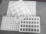 深圳市龙华观澜街道白色珍珠棉托盘 厂家专业定做
