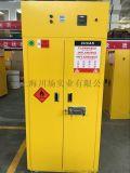 毒害品储存柜|智能型|工厂接受定制-成都报价