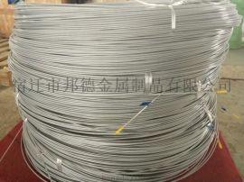 PA6钢丝绳