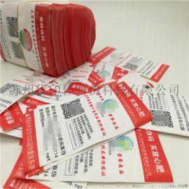 防僞化肥眼鏡農產品合格證 日用品合格證定制