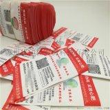 防僞化肥眼鏡農產品合格證 日用品合格證定製