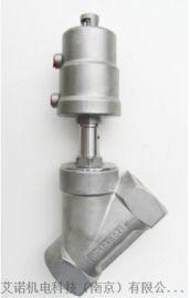 制氮角座阀制氧角座阀蒸汽气动角座阀2000型