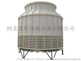 玻璃钢圆形冷却塔 节能圆形逆流冷却塔
