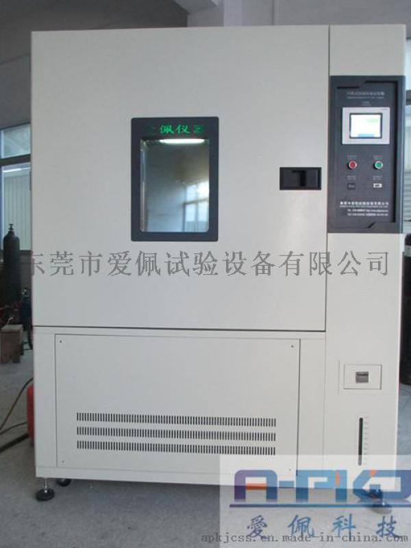 新能源高低温循环试验箱