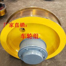 Ø 700×200车轮组厂家直销起重机车轮组安装方便