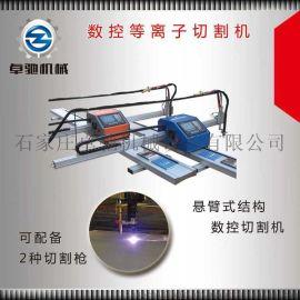 卓驰机械数控切割机厂家|数控切割机|小蜜蜂数控切割机