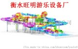 水上乐园设备有限公司@台州水上乐园设备有限公司@水上乐园设备有限公司