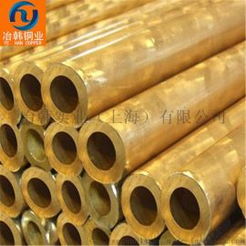 国标优质H60黄铜 H60黄铜板 H60黄铜棒/黄铜带