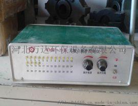 WMK-20型脉冲喷吹控制仪厂家直销可定制