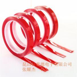 蘇州強力無痕透明雙面膠4910