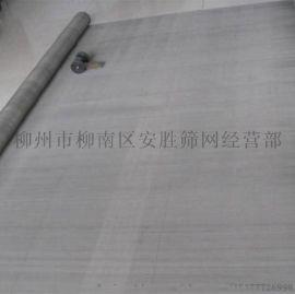 广西304不锈钢过滤网