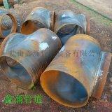 河北鑫涌|焊制碳鋼大口徑三通|304不鏽鋼無縫三通
