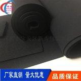 EPDM三元乙丙发泡板减震板隔音板可模切背胶定制