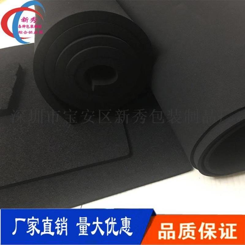 EPDM三元乙丙發泡板減震板隔音板可模切背膠定製