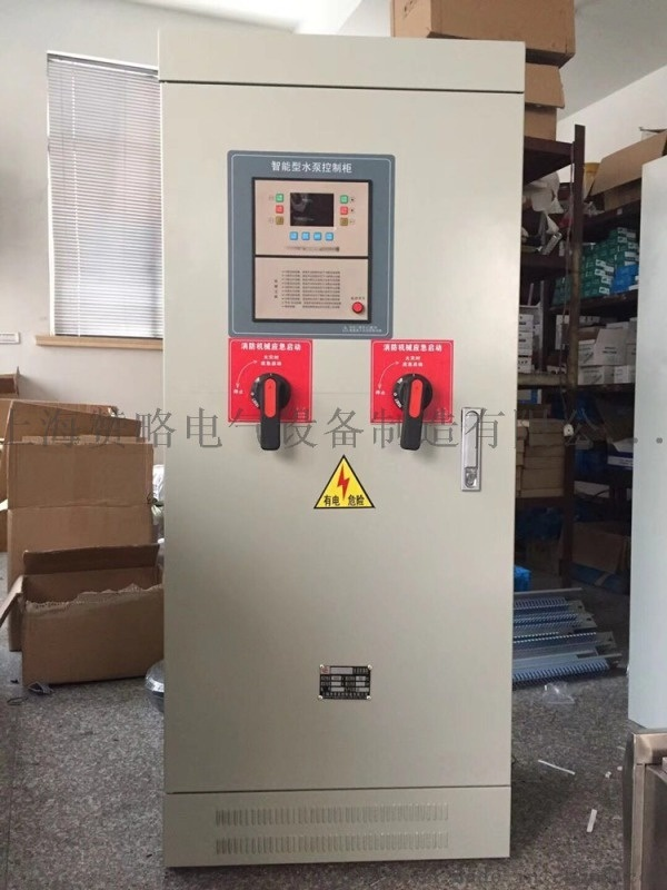 消防应急启动柜双电源柜巡检柜水泵控制柜消防泵柜ABB恒压变频柜