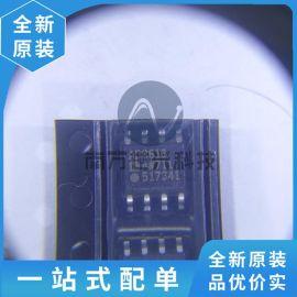AD8616 AD8616A 全新原装现货 保证质量 品质 专业配单