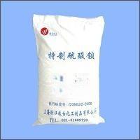 长期大量供应特质硫酸钡(各种细度)