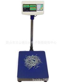 英展XK3150(C)计数电子称 英展50kg计数电子台秤 英展计数称报价